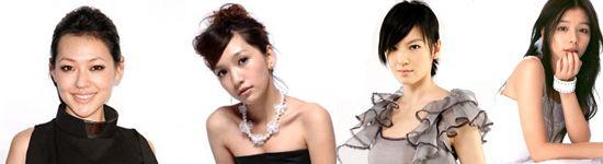 Top 10 Most Beautiful Taiwanese Actresses 2011