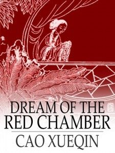 Dream of the Red Chamber, Cao Xueqin