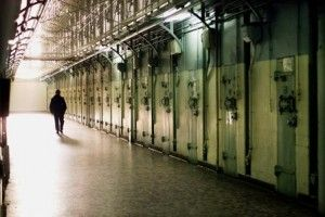 prison-sante-300x200