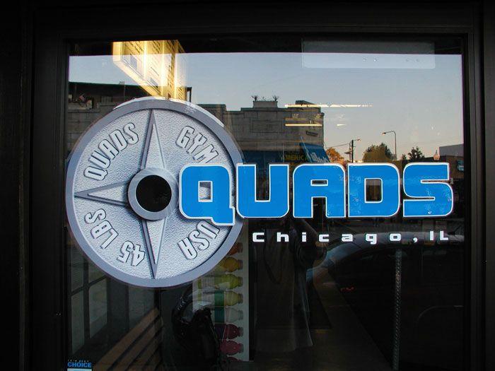 quads_gym_1