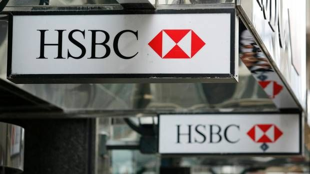 rb-hsbc-cut