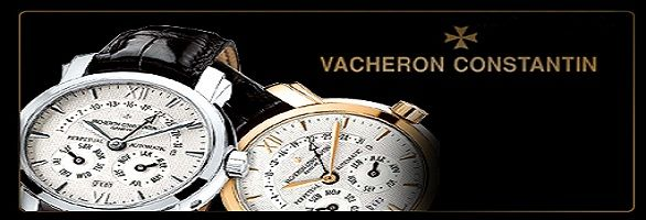 Most Expensive Vacheron Constantin Watches